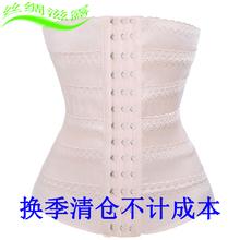 产后收en收腹带顺产ne腹带剖腹产月子瘦身美体塑形束腰带腰封
