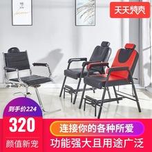 美发理en店椅子发廊en放倒老的社区剪发椅复古网红烫染座椅