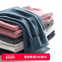 [engzen]男士保暖裤加绒加厚德绒秋