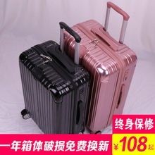 网红新en行李箱inen4寸26旅行箱包学生拉杆箱男 皮箱女密码箱子