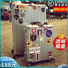 SGGen属铝框行李en/30万向轮拉杆箱女22寸网红男复古学生旅行箱