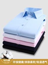 【蒙洛en】男士短袖en式青年夏季韩款修身休闲正装商务衬衣潮