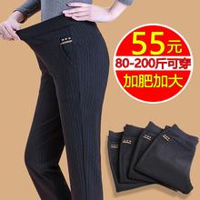 妈妈裤en女松紧腰秋ar女裤中年厚式加肥加大200斤