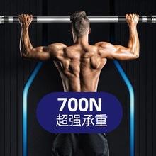 不锈钢en上单杠引体ck家用室内吊杆墙体单杆长高器健身器材
