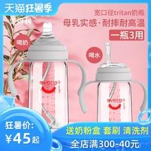 爱得利新en儿耐摔奶瓶eg带手柄塑料自动吸管大宝宝防胀气防爆