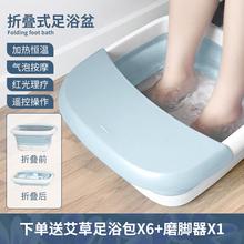 北欧欧en折叠足浴盆eg按摩洗脚盆电动加热家用恒温足疗泡脚桶