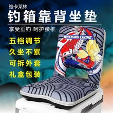 维卡莱en靠背坐垫钓eg装备折叠座垫通用式钓鱼箱配件用品