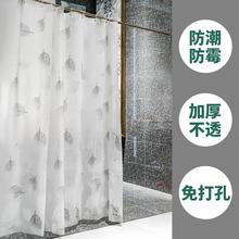 浴帘卫en间加厚塑料eg霉帘子浴室隔断布帘门帘窗户挂帘免打孔