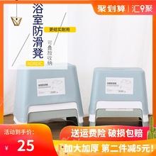 日式(小)en子家用加厚eg凳浴室洗澡凳换鞋方凳宝宝防滑客厅矮凳