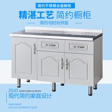 简易橱en经济型租房ux简约带不锈钢水盆厨房灶台柜多功能家用
