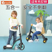 三合一enadle/en板车宝宝多功能宝宝溜溜车平衡车滑行车三轮车