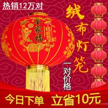 202en过新年春节ot灯户外门口大红灯大门大号挂饰中国风大