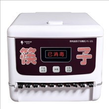雨生全eo动商用智能es筷子机器柜盒送200筷子新品