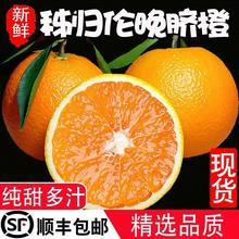 顺丰湖eo秭归伦晚手sv子大果现摘新鲜应季水果整箱5-10斤