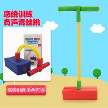 宝宝青ep跳(小)孩蹦蹦fu园户外长高运动玩具感统训练器材弹跳杆