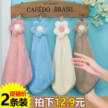 2条装挂ep1擦手巾可it星珊瑚绒厨房毛巾加大强力吸水布韩国