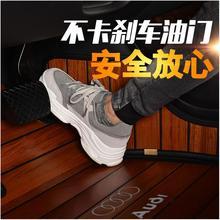 广汽传epgs8专用it车脚垫柚木地板57五七座2017式改装定制
