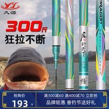 青鲟暴ep钓鱼竿大物ga超轻超硬12h/19调10米巨物鱼竿五大品牌