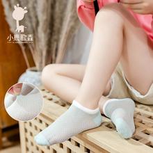 棉棉羊ep式春夏四季ga子纯色全棉卡通中筒童袜可爱纯棉宝宝