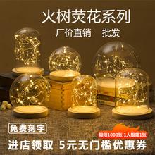 创意家居装饰品火ep5银花(小)夜mo的节礼物透明防尘玻璃罩摆件