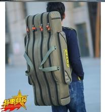 [epujiang]钩鱼背包收纳帆布鱼竿伞包