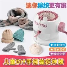 有趣毛eq帽手工编织am织毛衣饰品家用(小)型玩具。中粗线