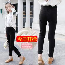女童铅笔裤秋冬加eq5加厚中大in童黑色牛仔白色打底(小)脚裤子