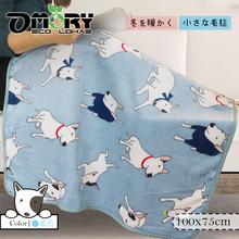 珊瑚绒办公室午休毯披肩盖腿空调eq12法兰绒in童睡毯(小)被子