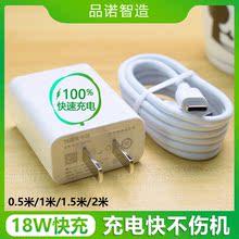 适用huaweieq5为麦芒5in线MLA-AL00手机充电线充电器头快充线