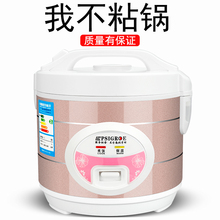 半球型eq饭煲家用3in5升老式煮饭锅宿舍迷你(小)型电饭锅1-2的特价