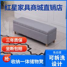 可拆洗eq艺长条凳沙ip店试鞋凳服装店试衣间凳子床尾凳