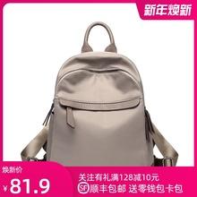 香港正eq双肩背包女ip20新式韩款百搭尼龙牛津布(小)清新轻便帆布