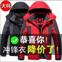 [equip]冬季户外男抓绒冲锋衣加绒