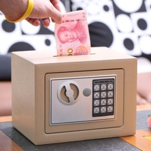 万泰(小)eq全钢保险柜ip保险箱迷你入墙床头 电子密码保管箱办公
