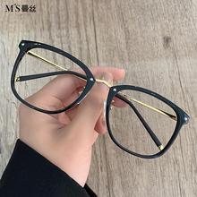 曼丝女款素颜防辐射眼eq7复古大框ip镜框平光镜近视眼镜架潮