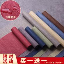 台湾防水eq1席桌布 ip桌旗布艺现代简约 中式茶旗茶台茶桌布