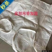 。全新eq袋吨包袋吨ip袋包装袋兜吊带水g泥袋化工袋软