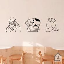 柒页 eq星的 可爱ip笔画宠物店铺宝宝房间布置装饰墙上贴纸