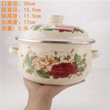 搪瓷汤eq家用带盖汤ip加厚双耳锅泡面碗炖汤锅电磁炉加热