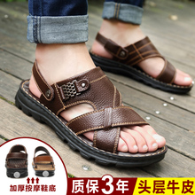 202eq新式夏季男ip真皮休闲鞋沙滩鞋青年牛皮防滑夏天凉拖鞋男