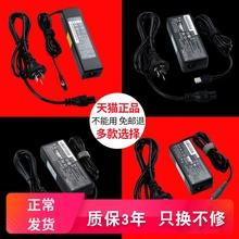 联想充er器Y400an70 G480笔记本电脑通用20V4.5A线