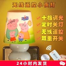 LEDer意壁灯节能an时(小)夜灯卧室床头婴儿喂奶插电调光