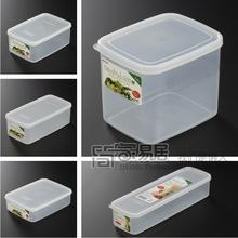 日本进er塑料盒冰箱an鲜盒可微波饭盒密封生鲜水果蔬菜收纳盒