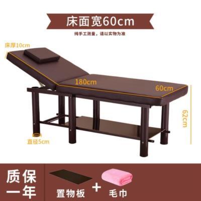 按摩床er号升降(小)型an用足浴店艾灸推拿床搓澡床折叠医