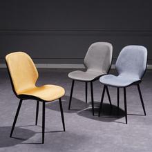 餐椅北er家用现代简an椅子靠背轻奢洽谈化妆椅餐厅凳子