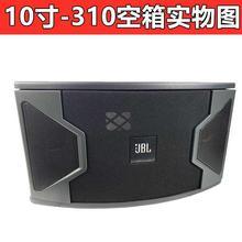 8寸1er寸卡包音响an箱KTV舞台会议室无源壁挂式工程音箱一对箱
