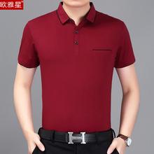 中年男士er袖T恤红色an纯棉爸爸夏装体恤中老年宽松上衣口袋