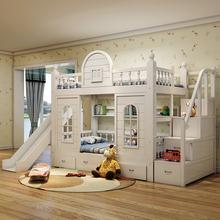 宝宝床er下床高低床an多功能子母床女孩公主床城堡滑梯床实木