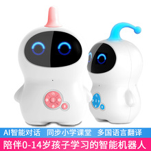 葫芦娃er童AI的工cd器的抖音同式玩具益智教育赠品对话早教机