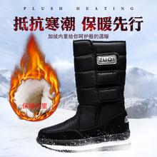 冬季新er男靴加绒加ka靴中筒保暖靴东北羊绒雪地鞋户外大码靴